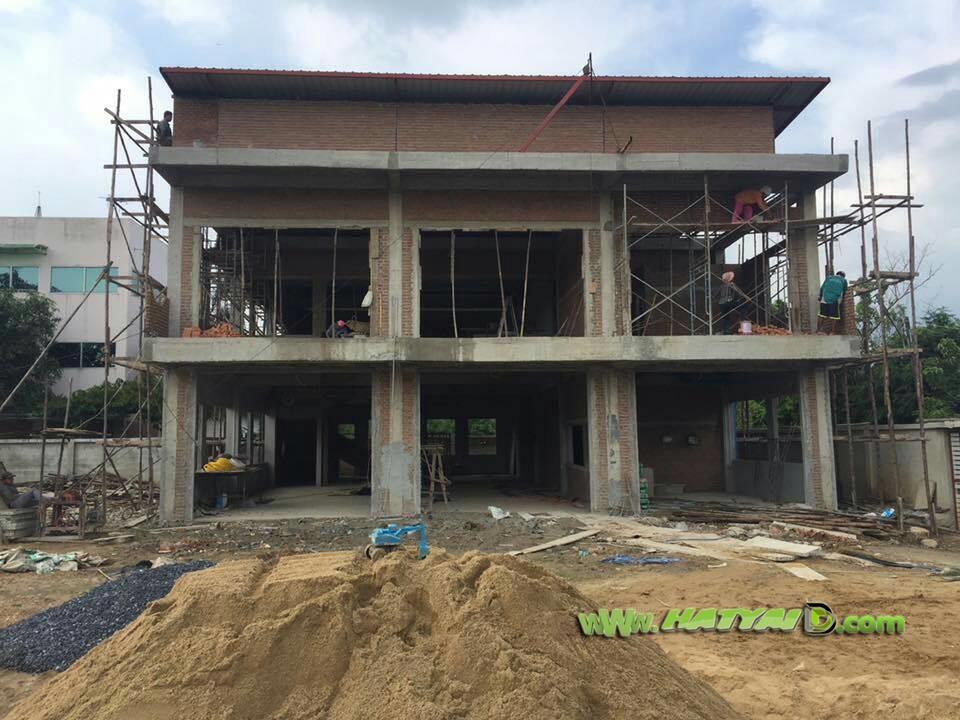 อาคารพาณิชย์นนทบุรี
